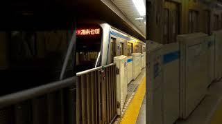 横浜市営3000A形3241F 快速湘南台行 横浜1番線発車