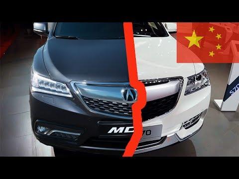 НАГЛАЯ КОПИЯ Acura MDX Китайская Акура в 2,5 раза ДЕШЕВЛЕ Jinbei S70 Die Zi ОПРОС в конце