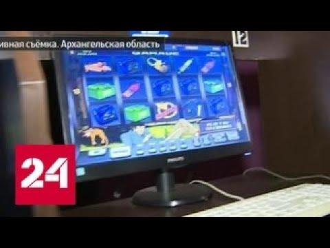 В Северодвинске закрыто подпольное казино