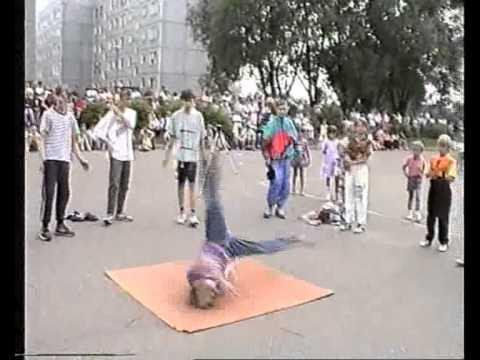 Gold Street Dancers 06-06-1993 Nowy Tomyśl