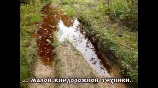 Леринское озеро
