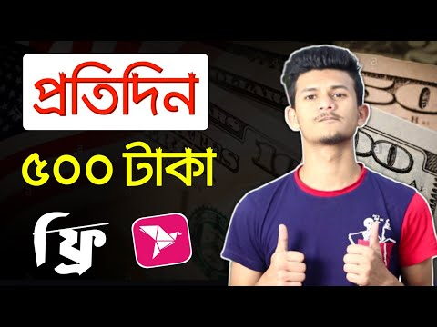 Earn 500 Taka Per Day Bkash Payment App |  Online Income Bangladesh 2019 | ft.BlendDo IT