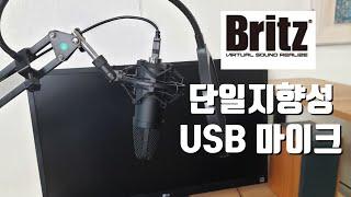 음질 좋은 가성비 콘덴서 마이크 BE-STM500 리뷰