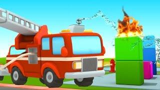 NEW! #Мультики про машинки: Развивающий мультик #мАшинаАвтошкола #4 - про пожарную машину!