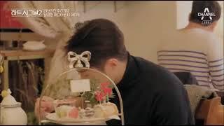 Kim Hyun Woo&Im Hyun Joo Christmas Date Heart Signal 설레이는 크리마스 데이트