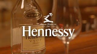 [주간음주] 여러분이 헤네시V.S.O.P 마실수 있는 …