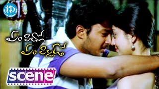 Repeat youtube video Em Pillo Em Pillado Movie - Pranitha, Tanish, Siva Prasad Nice Scene