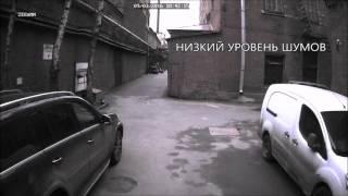 Пример работы AHD-видеокамеры 1080P PRACTICAM