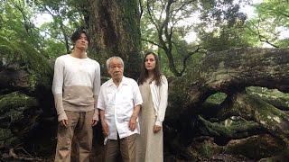 作品名:『輪廻』Rin-ne 作品分数:10分20秒 監督・撮影:河瀨直美 Naom...