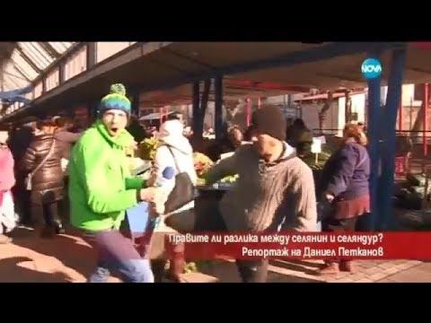 Лудия репортер - Правите ли разлика между селянин и селяндур (АРХИВНИ КАДРИ)