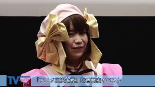 エンタメ動画が満タン「MANTAN TV」 http://mantan-tv.jp/ ≫ 2月23日に...