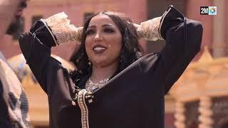 برامج رمضان: الحلقة 7 : مشيتي فيها مع دنيا باطما - Episode 7