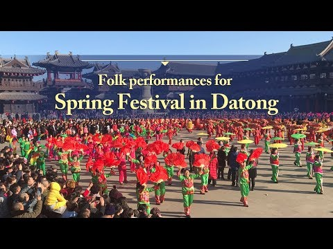 Live: Folk performances for Spring Festival in Datong大同古都社火庆