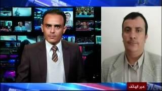 اتصال هاتفي مع علي القحوم - عضو المكتب السياسي لمكتب انصار الله 20-01-2015