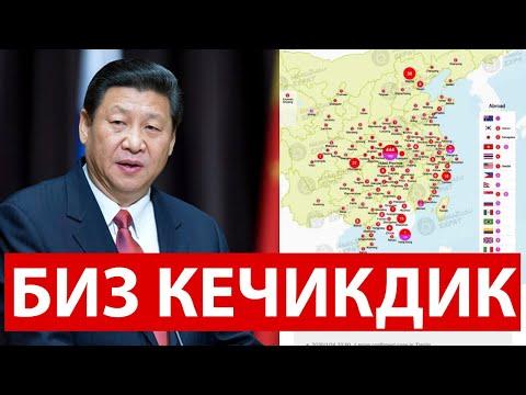 Хитой Президенти твга Чикиб Халкига«Мамлакат оғир аҳволда