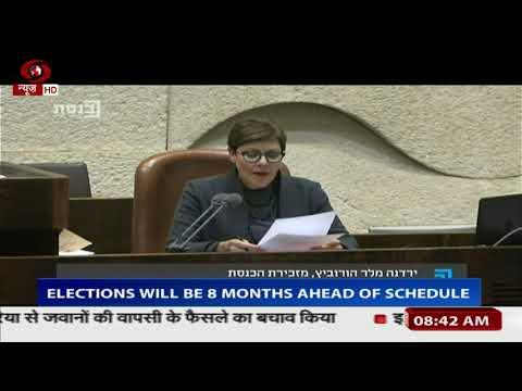 Union Minister Smriti Irani speaks on Triple Talaq Bill in Lok Sabha