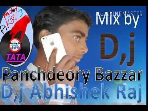 Dj Rate Diya Buta Ke Piya Kya Kya Kiya (Pavan Singh Satya Movie)  Dj Abhishek Raj 8084527809
