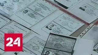 Как не стать жертвой чужого кредита - Россия 24(, 2018-07-21T18:48:09.000Z)