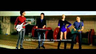 A Studio. Leonid Rudenko -Утренняя гимнастика (instrumental)