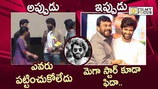 Vijay Devarakonda Journey Before and After Arjun Reddy Movie - Filmyfocus.com