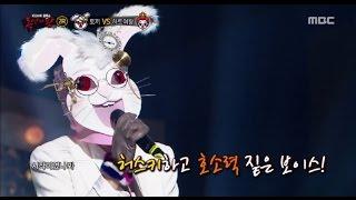 Download [King of masked singer] 복면가왕 - 'Running time rabbit' 2round - rainy season 20161218