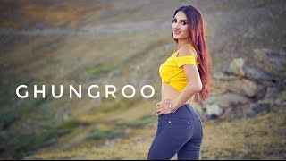 Ghungroo Song | Dance Cover by Deep Brar