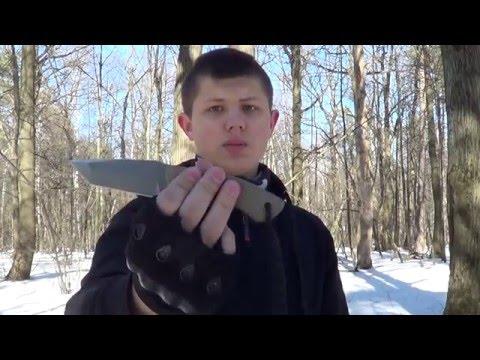 Нож Mr. Blade Aldo
