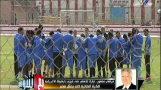 مرتضى منصور : محمد حلمي محترم..ما تعرض له يفوق طاقة البشر