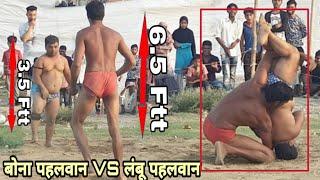 छोटे सुल्तान के बड़े दांव देखिए इस कुश्ती में || कुश्ती दंगल प्रतियोगिता 2019 सहारनपुर