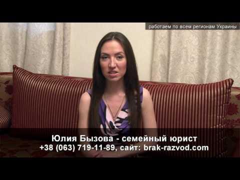 Адвокат Новгородка Завещательный отказ
