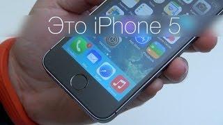 Превращаем iPhone 5 в 5S...