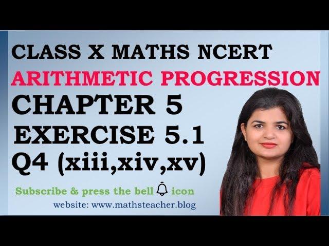 Chapter 5 Arithmetic Progression Ex 5.1 Q4(xiii,xiv,xv) Class 10 Maths