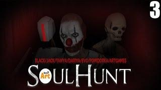В космосе каждый услышит твой крик - SoulHunt CO-OP