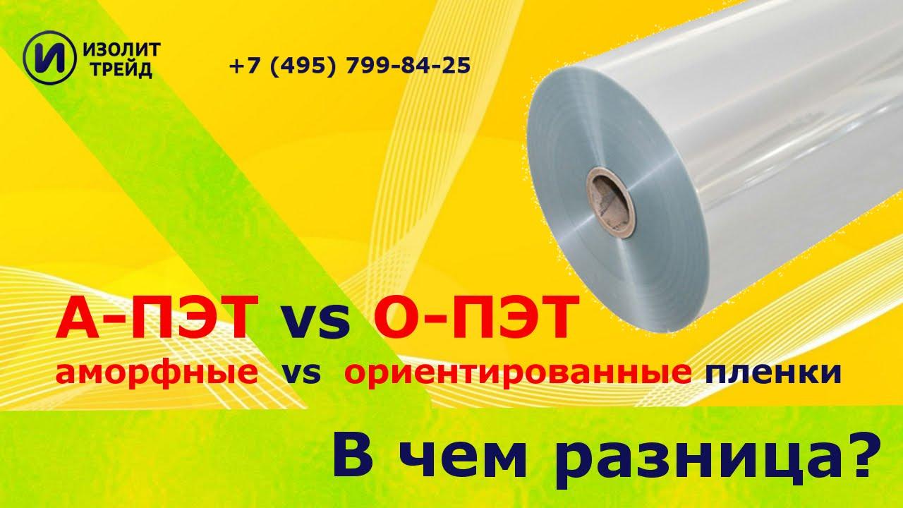 Производство упаковочной стреп ленты из ПЭТ - YouTube
