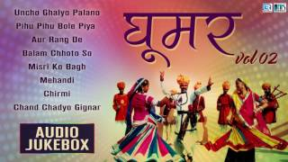 Ghoomar - Vol 2 | Audio Jukebox | Original Rajasthani Traditional Songs | Full Mp3 | Marwadi Songs