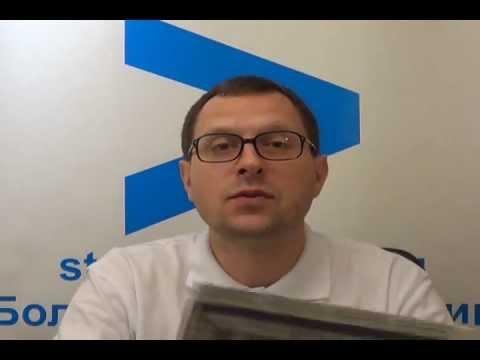 Модуль «iBank 2 для 1С:Предприятия » (управляемое