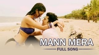 Mann Mera (Full Video Song) | Table No. 21