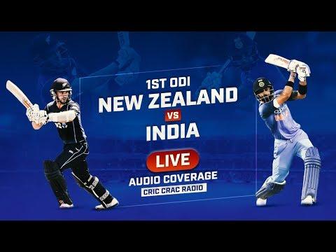 LIVE: NZ vs Ind 1st ODI | Live Scores, Audio Updates & Analysis