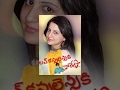 Love Consultancy Ki Daredi - Telugu Comedy Short Film 2014