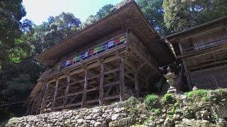 この寺は5世紀前半の仁徳天皇の時代に、この地方に災いを及ぼしていた龍...