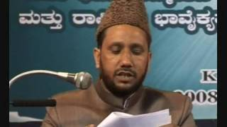 (2/3) Ahmadiyya: Moulvi Kaleem Khan Sb at Khilafath Centenary Celebrations Bangalore 2008