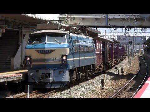 ... (2013年3月16日) - 鉄道コム