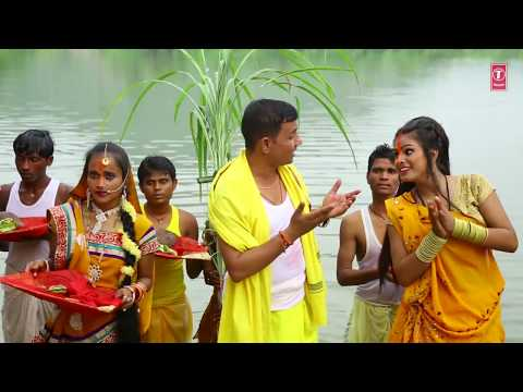 KAANCH HI BAANS KE BAHANGIYA  | Latest Bhojpuri Chhath 2017 Video Song | Singer - SUNIL MOUAR |