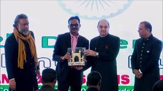 Mr. Mohammed Hasinul Haque - Sir Syed Global Excellence Award 2018 - Vertex Events