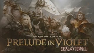 FFXIV (Patch4.4) main scenario Quest (PS4 PRO)