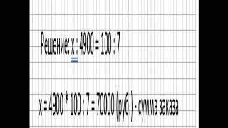 Уроки математики от Яниса и Макара учеников 6 г класса Гимназии 524 г. Санкт-Петербурга