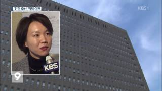 '법조 비리' 최유정에게 100억…'전관이 만능?'