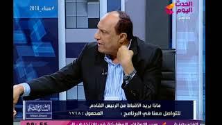 الشارع المصري مع محمود عبد الحليم|حول ما يريده أقباط مصر من رئيس مصر القادم 11-3-2018