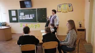 Урок в інклюзивному класі  Школа №168  3 клас