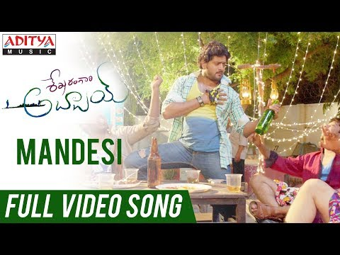 Mandesi Full video Song | Shekaram Gari Abbayi Movie | Vinnu Maddipati, Akshatha